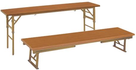 和・洋式用テーブル メラミンチーク(共ブチ) 2段階高さ調節式【代引き不可】【会議テーブル】【テーブル】【長机】【机】【A-1-74】