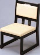 新優高椅子 (横張り)レザー・クリーム【代引き不可】【椅子】【座椅子】【イス】【和室椅子】【旅館に】【料亭に】【A-2-49】