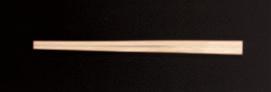 白樺元禄箸 8寸 並【割箸】【割り箸】【割りばし】【わり箸】【わりばし】【1-978-6】