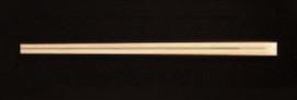 竹天削箸 8寸【割箸】【割り箸】【割りばし】【わり箸】【わりばし】【1-979-4】