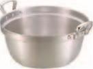 DON料理鍋 45cm【鍋】【アルミ鍋】【両手鍋】【アカオアルミ】【H-29-12】