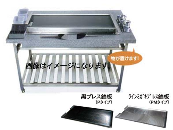 業務用厨房機器 送料無料 数量は多 激安 新品 IKK イトキン KTYH600 伊東金属工業所 三方付黒鉄板 ガス式カウンターグリドル