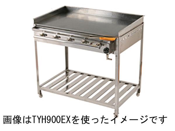 【送料無料】新品!IKK【イトキン】伊東金属工業所 グリドル TYH1200EX 温度調節機能付