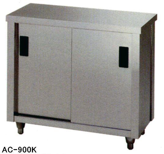 【新品】東製作所 キャビネット片面 W900*D450*H800 AC-900K