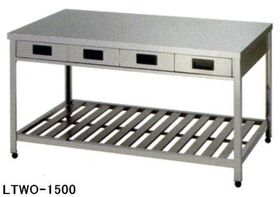 【新品】東製作所 両面引出し付作業台 W1500*D900*H800 LTWO
