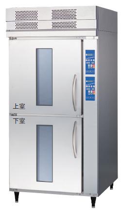 新品 福島工業(フクシマ)2室独立ドゥコンディショナー 幅900×奥行1062×高さ1940(mm) QBX-232DCST2