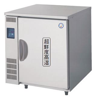 新品 福島工業(フクシマ)小型 超鮮度高湿庫壁面蓄冷体方式フレッシュキューブ幅770×奥行800×高さ850(mm)GFD-080W3