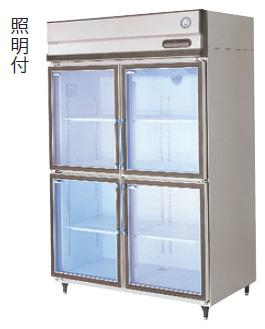【送料無料】新品!フクシマ リーチインショーケース【冷蔵・外装ステンレスタイプ】UGD-120AG7[受注生産]