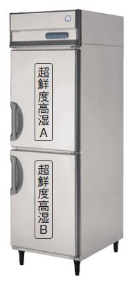 【送料無料】新品!フクシマ 超鮮度高湿庫 UQN-060WM7[受注生産]