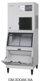 新品 ホシザキ 製氷機 CM-300AK-SA チップアイスメーカー スタックオンタイプ 300kgタイプ 空冷式 ホシザキ  業務用 製氷機  送料無料