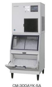 新品 ホシザキスタックオンタイプ製氷機チップアイスメーカー300kgタイプ 空水冷式CM-300AYK-SAホシザキ 製氷機  ホシザキ製氷機業務用製氷機  製氷機 業務用