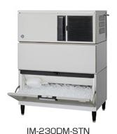 【送料無料】新品!ホシザキ 製氷機 230kg IM-230DM-STN 【製氷機/キューブアイスメーカー/スタックオンタイプ】【厨房一番】