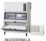 激安厨房機器 優れた経済性と高い製氷能力で クオリティの高い氷を供給 ホシザキ 製氷機 キューブアイスメーカー IM-230DSM-1-LA 爆買い新作 新着 送料無料 スタックオンタイプ 230kg 新品