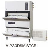 【送料無料】新品!ホシザキ 製氷機 230kg IM-230DSM-STCR 【製氷機/キューブアイスメーカー/スタックオンタイプ】【厨房一番】
