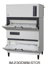 【送料無料】新品!ホシザキ 製氷機 230kg IM-230DWM-STCR 【製氷機/キューブアイスメーカー/スタックオンタイプ】【厨房一番】