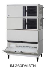 新品 ホシザキ 製氷機 IM-360DM-STN キューブアイスメーカー スタックオンタイプ 360kgタイプ 空冷式 ホシザキ  業務用 製氷機  送料無料
