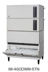 業務用 製氷機 ホシザキ W1080×D710×H1835 宅配便送料無料 新品 送料無料 IM-460DWM-1-STN キューブアイスメーカー 460kgタイプ 水冷式 スタックオンタイプ