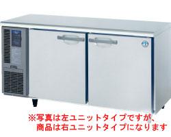 【送料無料】新品!ホシザキ コールドテーブル冷凍庫 FT-150SDG-E-R[厨房一番]