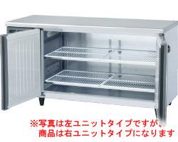 【送料無料】新品!ホシザキ コールドテーブル冷凍庫 FT-150SNF-E-RML[厨房一番]
