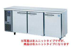 【送料無料】新品!ホシザキ コールドテーブル冷凍庫 FT-180SNF-E-R[厨房一番]