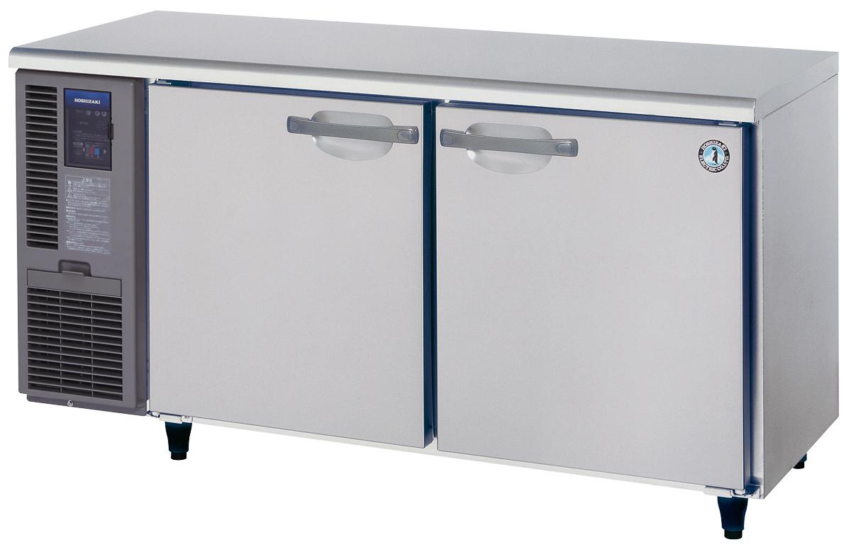 【新品】ホシザキ コールドテーブル冷蔵庫 RT-150MNCG 横型幅1500×奥行600×高さ800(mm)【 コールドテーブル 】【 台下冷蔵庫 】【 ホシザキ 冷蔵庫 】【 業務用 冷蔵庫 】