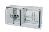 【送料無料】新品!ホシザキ コールドテーブル冷凍冷蔵庫 RFT-150MTF-ML[厨房一番]