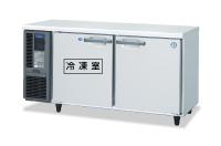 【送料無料】新品!ホシザキ コールドテーブル冷凍冷蔵庫 RFT-150MNF[厨房一番]