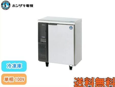 業務用 冷凍庫 ホシザキ 迅速な対応で商品をお届け致します 開催中 W630×D450×H800 新品 FT-63PTE1 台下冷凍庫ホシザキ 横型幅630×奥行450×高さ800 コールドテーブル mm