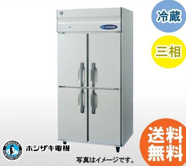 おトク 業務用 冷蔵庫 ホシザキ W900×D650×H1910 新品 35%OFF タテ型冷蔵庫 HR-90LAT3 HR-90LZT3 ~1940 縦型冷蔵庫 送料無料 mm 幅900×奥行650×高さ1910 旧型番