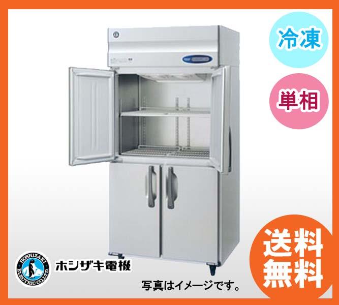 新品 ホシザキ タテ型冷凍庫 HF-90LAT-ML(旧型番 HF-90LZT-ML) ワイドスルータイプ幅900×奥行650×高さ1910(~1940)(mm)業務用 縦型冷凍庫 送料無料