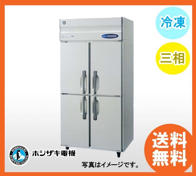 【送料無料】新品!ホシザキ 冷凍庫 HF-90LA3(HF-90LZ3)(200V)[厨房一番]