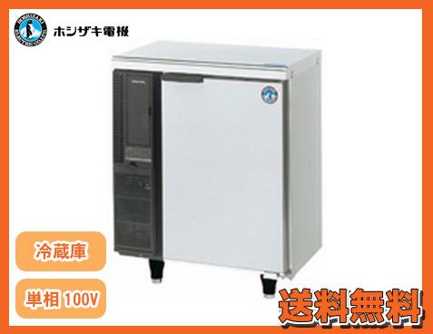 【送料無料】新品!ホシザキ コールドテーブル冷蔵庫 RT-63PTE1[厨房一番]