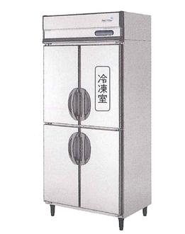 【送料無料】新品!フクシマ 4枚扉インバーター冷凍冷蔵庫 ARD-091PM[厨房一番]