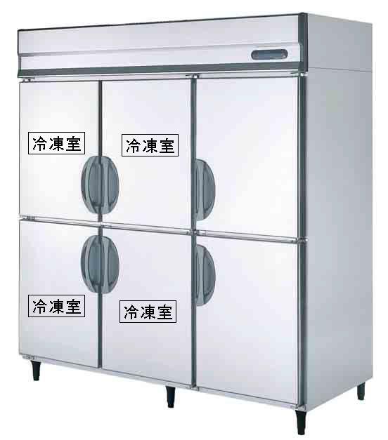 新品 福島工業(フクシマ) 業務用冷凍冷蔵庫 縦型 GRD-184PMD幅1790×奥行800×高さ1950(mm)業務用 冷凍冷蔵庫 フクシマ 冷凍冷蔵庫