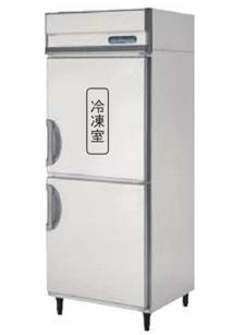 【送料無料】新品!フクシマ 2枚扉インバーター冷凍冷蔵庫 ARN-081PM[厨房一番]