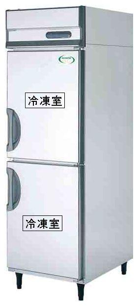 【送料無料】新品!フクシマ 2枚扉冷凍庫インバーター(200V)ARD-062FMD[厨房一番]