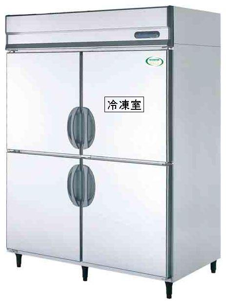 【送料無料】新品!フクシマ 1冷凍3冷蔵庫インバーターARD-151PM[厨房一番]
