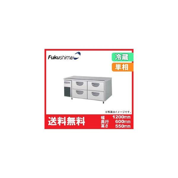 【送料無料】新品!フクシマ2段ドロワーテーブル冷蔵庫1200*600*550 TBC-44FM3