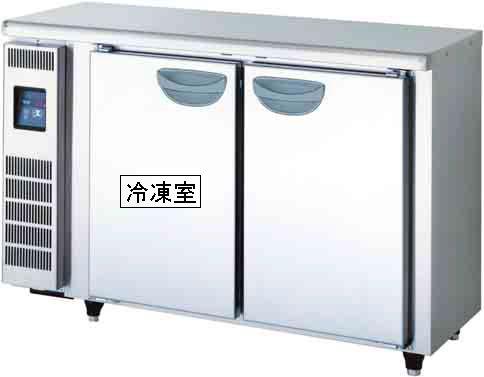 【送料無料】新品!フクシマ コールドテーブル1冷凍1冷蔵庫 TMU-41PM2[厨房一番]