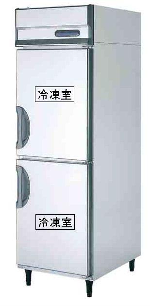 【送料無料】新品!フクシマ 2枚扉冷凍庫 URD-062FM6[厨房一番]