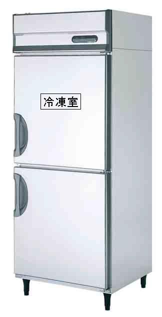 【送料無料】新品!フクシマ 1冷凍1冷蔵庫 URN-081PM6[厨房一番]