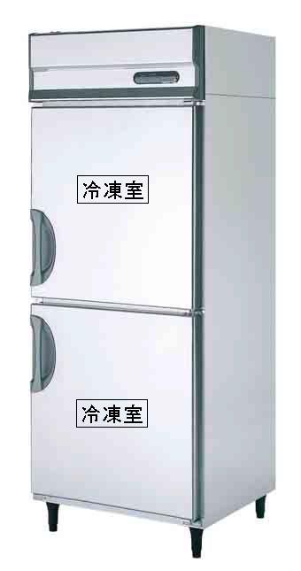 【送料無料】新品!フクシマ 2枚扉冷凍庫 URN-082FM6[厨房一番]
