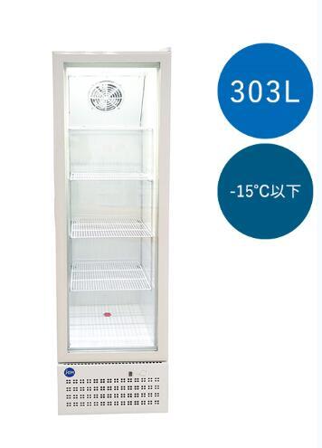 JCMタテ型冷凍ショーケースJCMCS-388H現在欠品中入荷は未定
