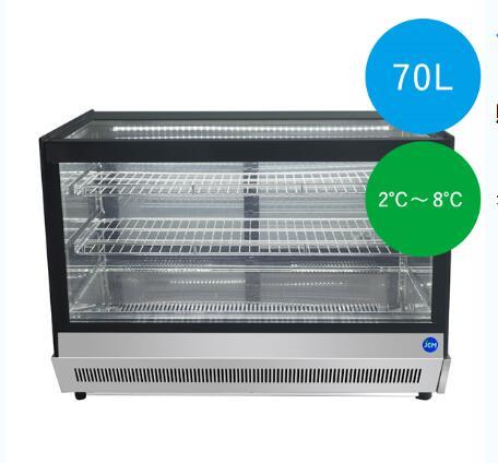 海外 卓上型対面冷蔵ショーケース 角型 JCMS-70T 人気の製品 送料無料 ジェーシーエム 新品 JCM 厨房1番