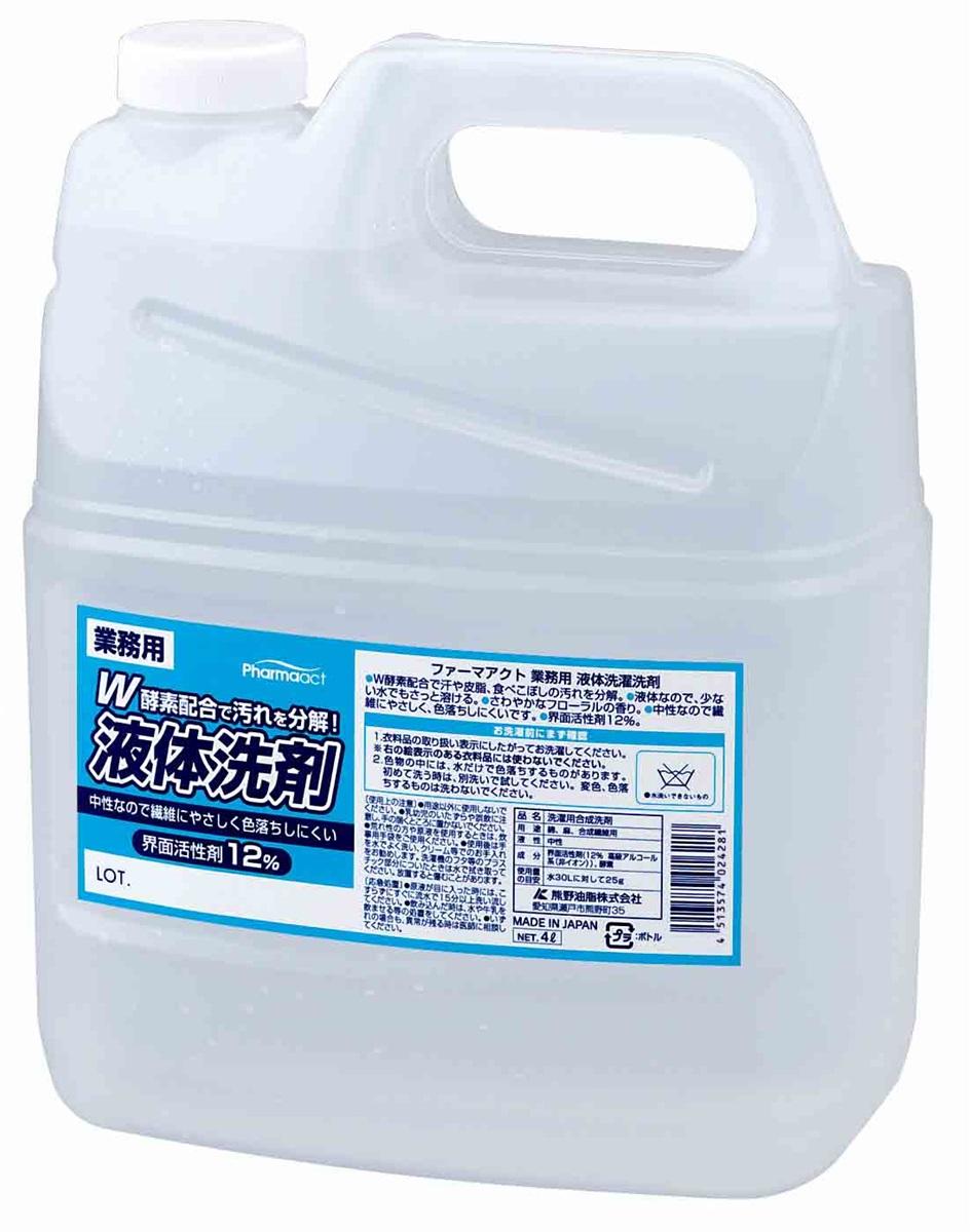 5%OFF スピード対応 全国送料無料 W酵素配合で汗や皮脂の汚れを分解 ファーマアクト 液体洗剤 詰替用 4L×4本入り