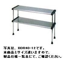 新品 マルゼン 上棚 1500×300×800 BDR30-15