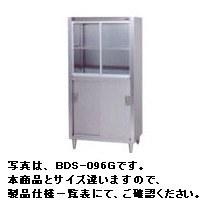 新品 マルゼン食器棚 BDS-126G (上段ガラス戸・下段ステンレス戸)幅1200x奥行600x高さ1800(mm)