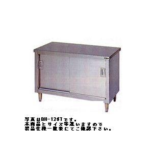 新品 マルゼン 引戸付調理台(バックガードなし)三面アール仕様1500×750×800 BH-157T