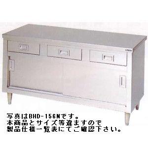 業務用厨房機器 送料無料 新品 マルゼン調理台 超特価 引出し引戸付 W1200 ステンレス戸 バックガードなし H800BHD-127N 手数料無料 D750