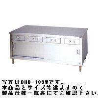 新品 マルゼン 引出し引戸付調理台(両面式)1500×900×800 BHD-159W